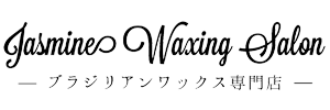 Jasmine Waxing Salon
